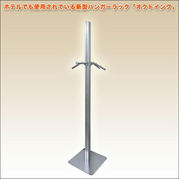 オクトイング Aセット (4面スリット支柱と付属パーツ各2セット)