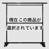 木製二段掛衣桁(ヤングブラックパール)