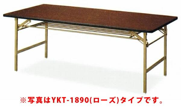 折畳み会議テーブル YKT-1890SE(ローズ)