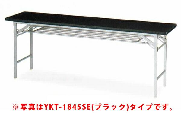折畳み会議テーブル YKT-1890SE(ブラック)