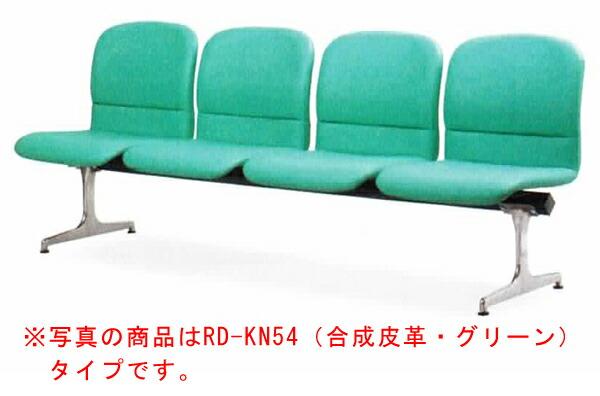 ロビーチェア RD-KN54(背付4人用)イエロー