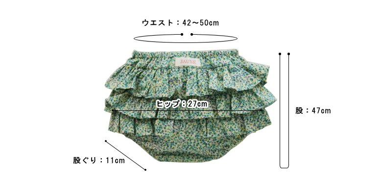 252a131fcff59 送料無料 日本製 子供服 3段フリフリブルマ 綿100% 子供用パンツ ベビーキッズ 赤ちゃん用 ハンドメイド フリーサイズ ブルー系  02P05Sep15