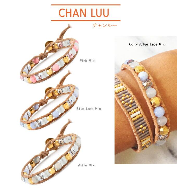 Chan Luu チャンルー シングル レザー ラップブレスレット メタルビーズ Silver Plated / Gold Vermeil Indian Beads Single