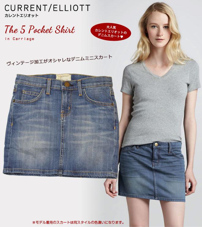 dd7c7ae3597b8e bigapple: Current Elliott current Eliot denim skirt pencil skirt ...