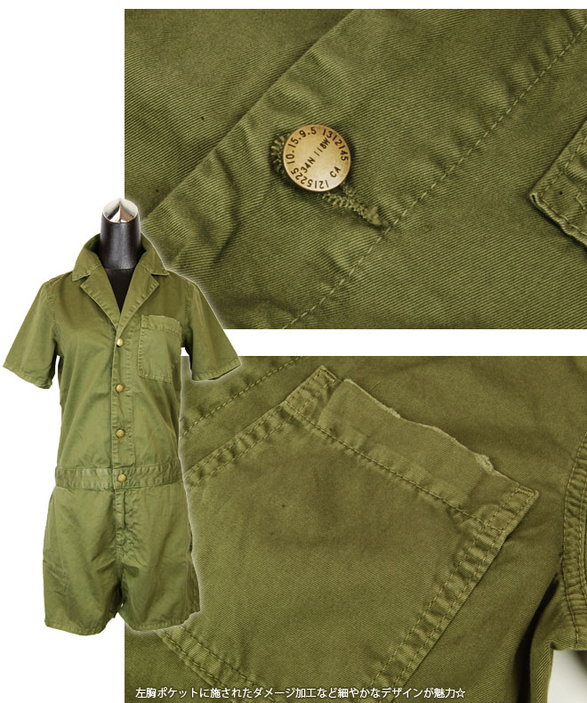 Current Elliott カレントエリオット アーミー シャツ ロンパース ジャンプスーツ The Engineer Rompers / Jumpsuits in Army Green