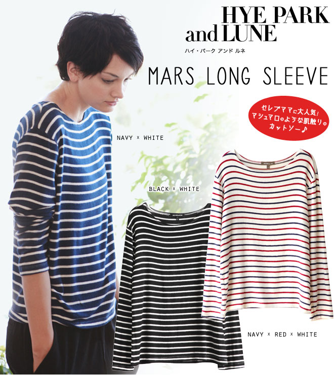 Hye Park and Lune ハイ・パーク アンド ルネ Mars ロングスリーブ ボーダー カットソー トップス Relaxed Fit Sport Tee