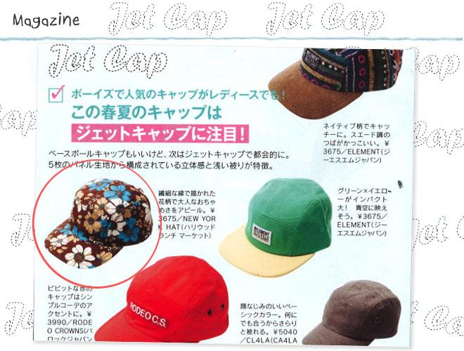New York Hat ニューヨークハット デイジージェットキャップ Daisy Jet Cap 紫外線防止