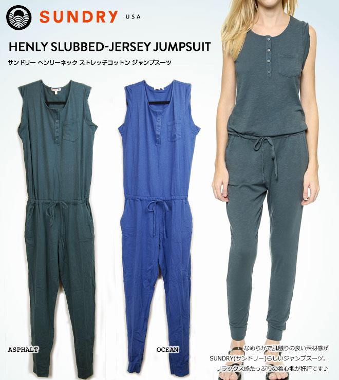 SUNDRY サンドリー ヘンリーネック リラックス ジャンプスーツ