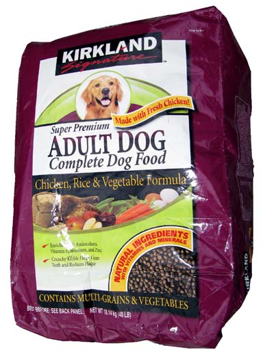Kirkland Dog Food Coupons