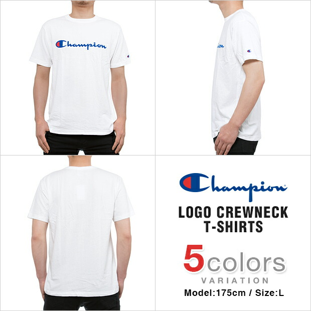 チャンピオン Tシャツ CHAMPION T-SHIRTS ロゴ メンズ 大きいサイズ champion レディース