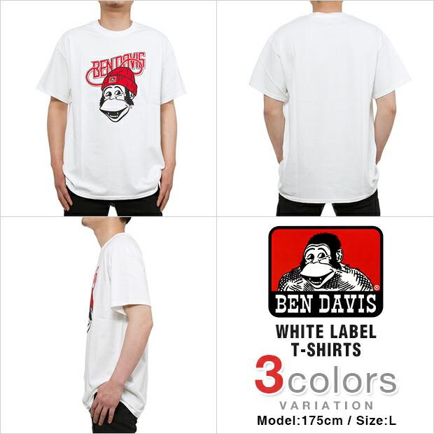 ベンデイビス Tシャツ BEN DAVIS 半袖 メンズ レディース ben davis ベンデービス Tシャツ ゴリラロゴ プリント BEN DAVIS T-SHIRTS