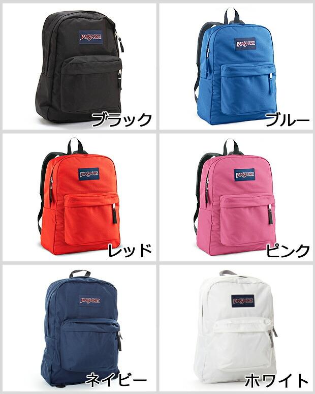 biggwillie  JANSPORT JanSport rucksack rucksacks backpack JAN SPORT ... 3b041ed4aef12