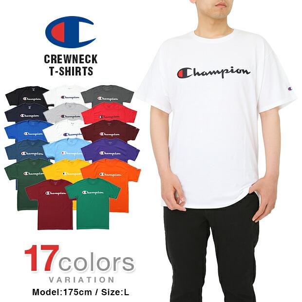 チャンピオン Tシャツ CHAMPION T-SHIRTS メンズ 大きいサイズ USAモデル champion t-shirts ロゴ 半袖 tシャツ あす楽