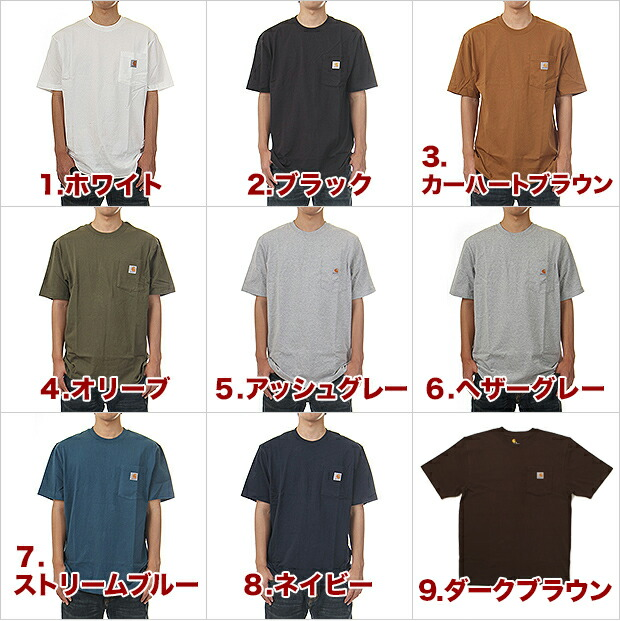 カーハート Tシャツ CARHARTT ポケット Tシャツ メンズ