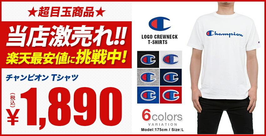 チャンピオン Tシャツ 1156