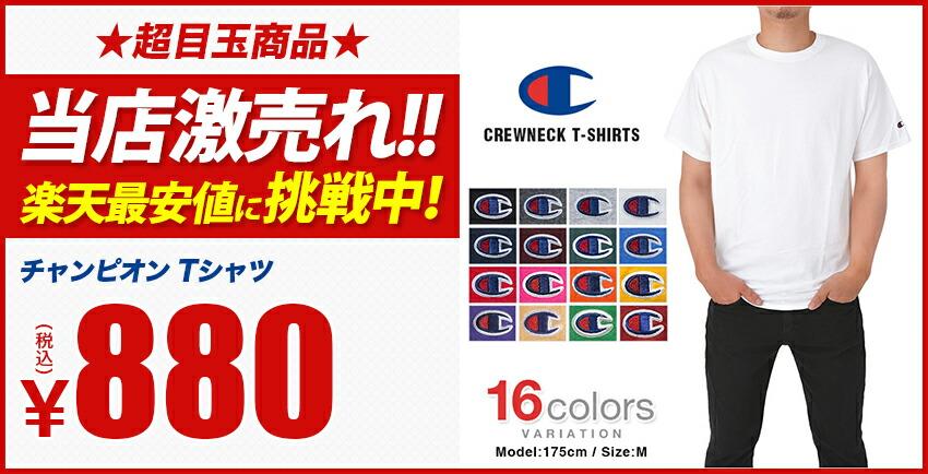 チャンピオン Tシャツ 1153