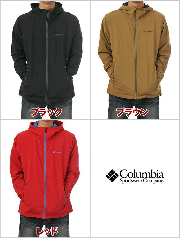 コロンビア ジャケット COLUMBIA マウンテンパーカー メンズ マウンテンジャケット ナイロンジャケット 大きいサイズ CHELM