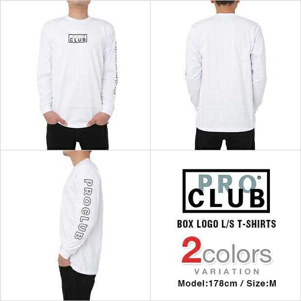 【メール便送料180円】プロクラブ ロンT PRO CLUB Tシャツ 長袖Tシャツ ボックスロゴ メンズ 大きいサイズ レディース ビッグシルエット あす楽