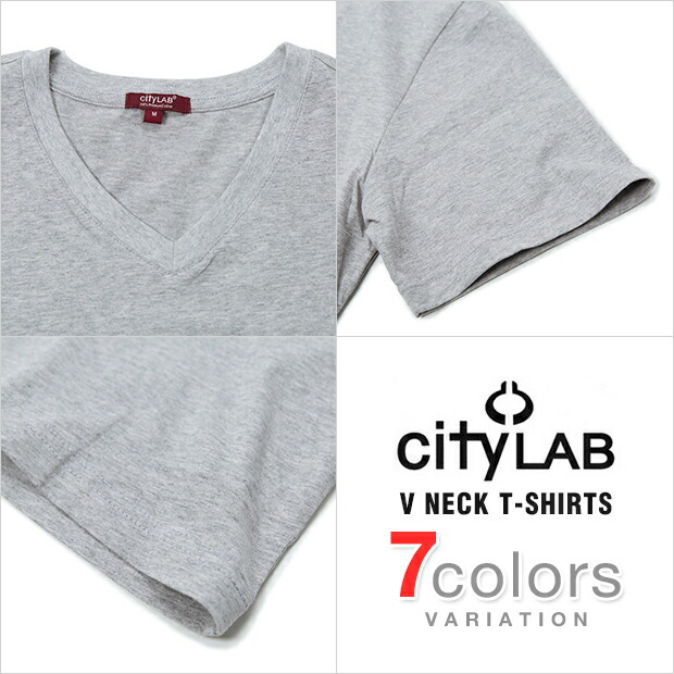 CITY LAB T-SHIRTS シティーラブ Vネック Tシャツ プレーン メンズ 大きいサイズ 無地 プレミアムコットン Tシャツ CITYLAB city lab citylab  シティラブ