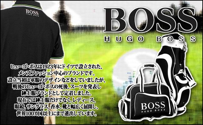 ヒューゴ・ボス(HUGO BOSS)タイトルバナー