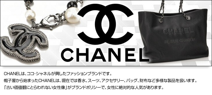 71274ceb919408 Bighit The total brand wholesale: Chanel CHANEL clear PVC large ...