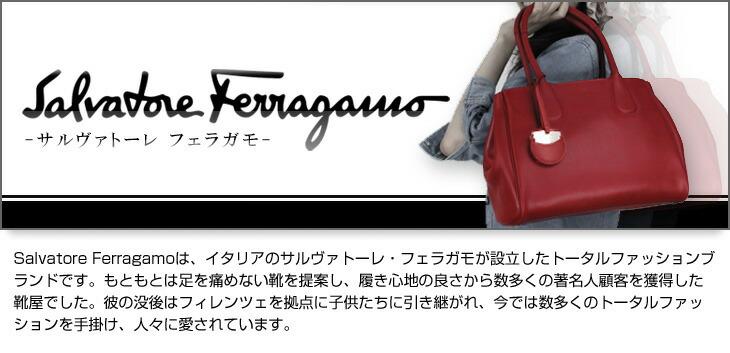 フェラガモ(FERRAGAMO)タイトルバナー
