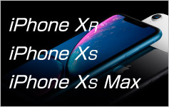 iPhone XR/iPhone XS/iPhone XS Max