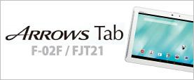 ARROWS Tab(F-02F/au FJT21)