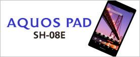 AQUOS PAD (SH-08E)