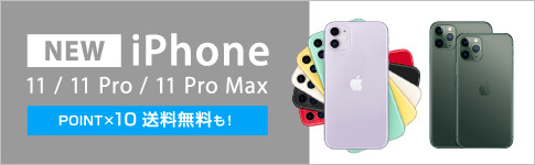 iPhone11/11 Pro/11 Pro Max