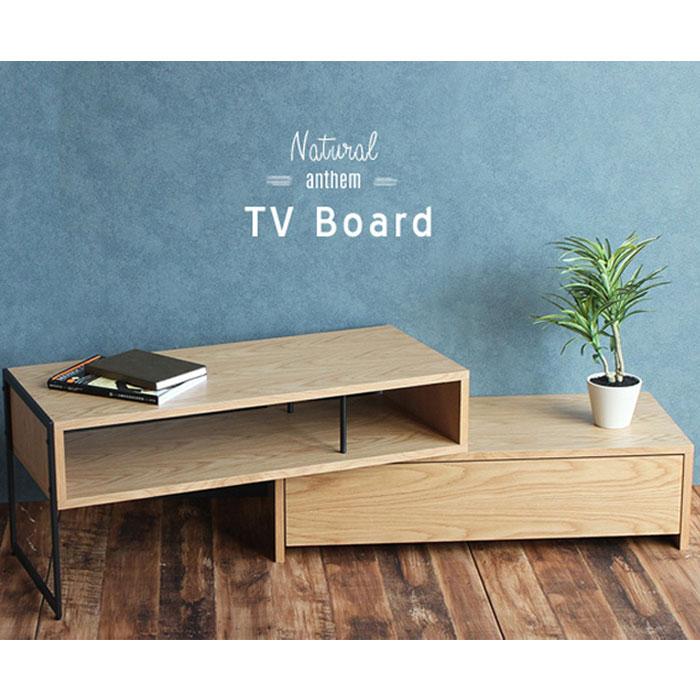 アンセム90伸長テレビボード
