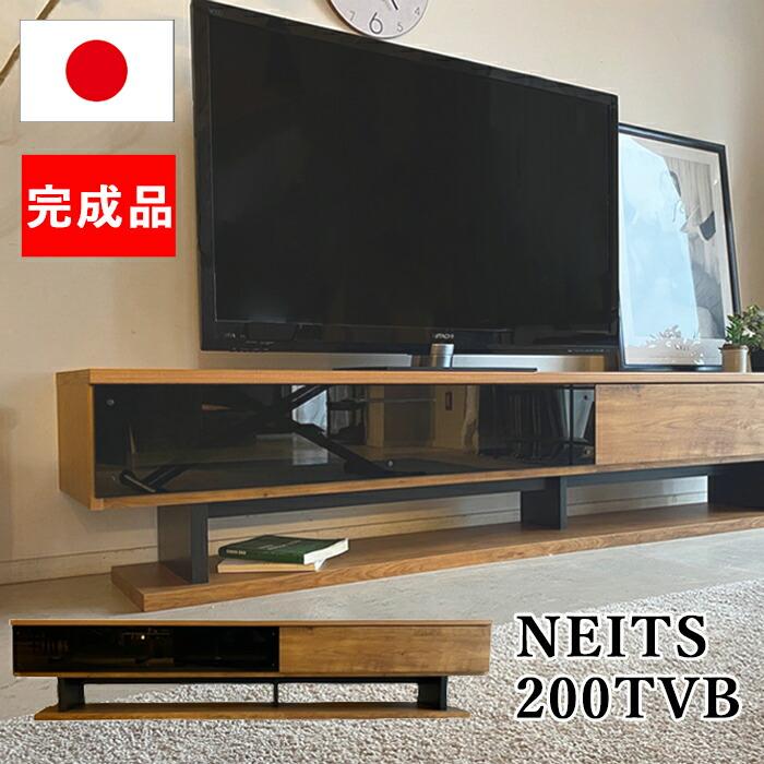 NEITSネイツTVボード