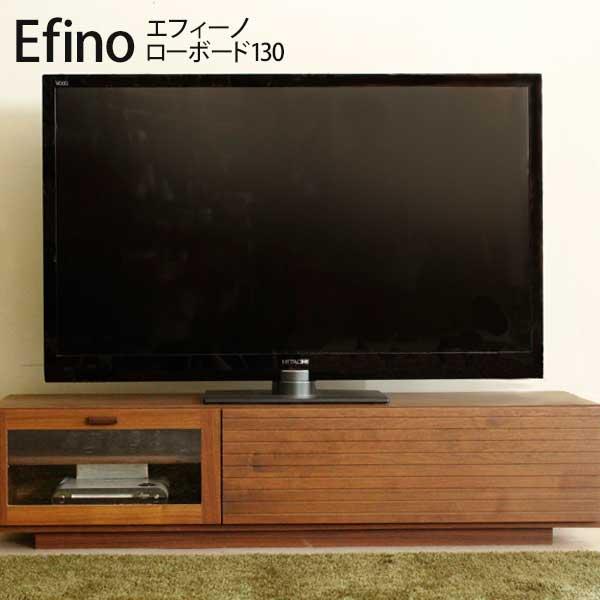 ローボードテレビボードテレビ台TV