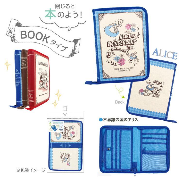 母子手帳ケース ジャバラ ブックタイプ