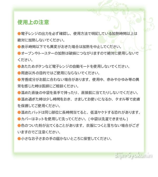 GAYA ショルダーハーバルーパット Shoulder Herbal Pad