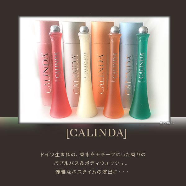 ピンク 500ml アナスイタイプ センティッドコレクション 【×12セット】 カリンダ バブルバス&ボディウォッシュ