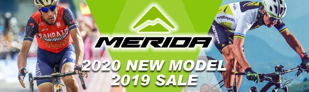 メリダ2020モデル・2019セール