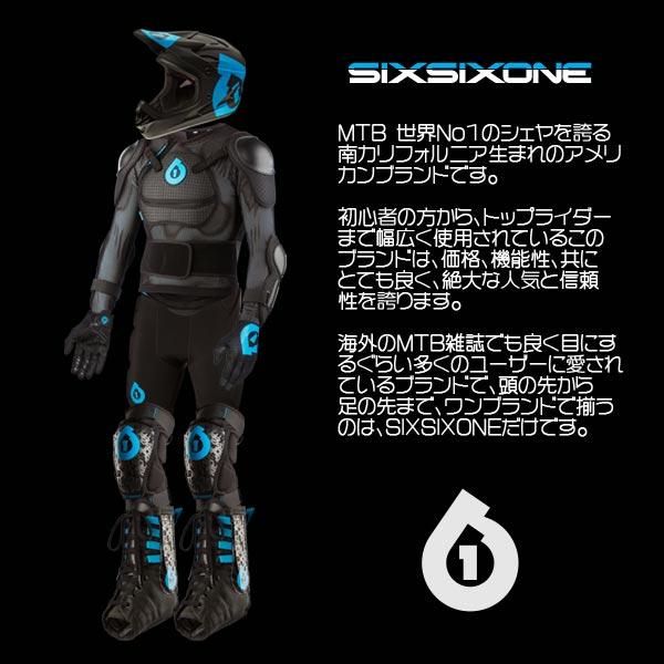 SixSixOne(シックスシックスワン)