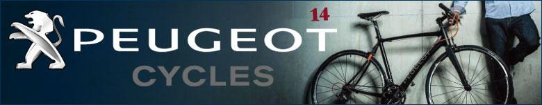 Peugeot プジョー
