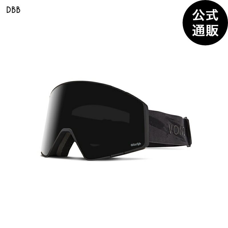【OUTLET】【ボーナスレンズ付き】【送料無料】2019 ボンジッパー メンズ CAPSULE スノーゴーグル DBB【2019年冬モデル】