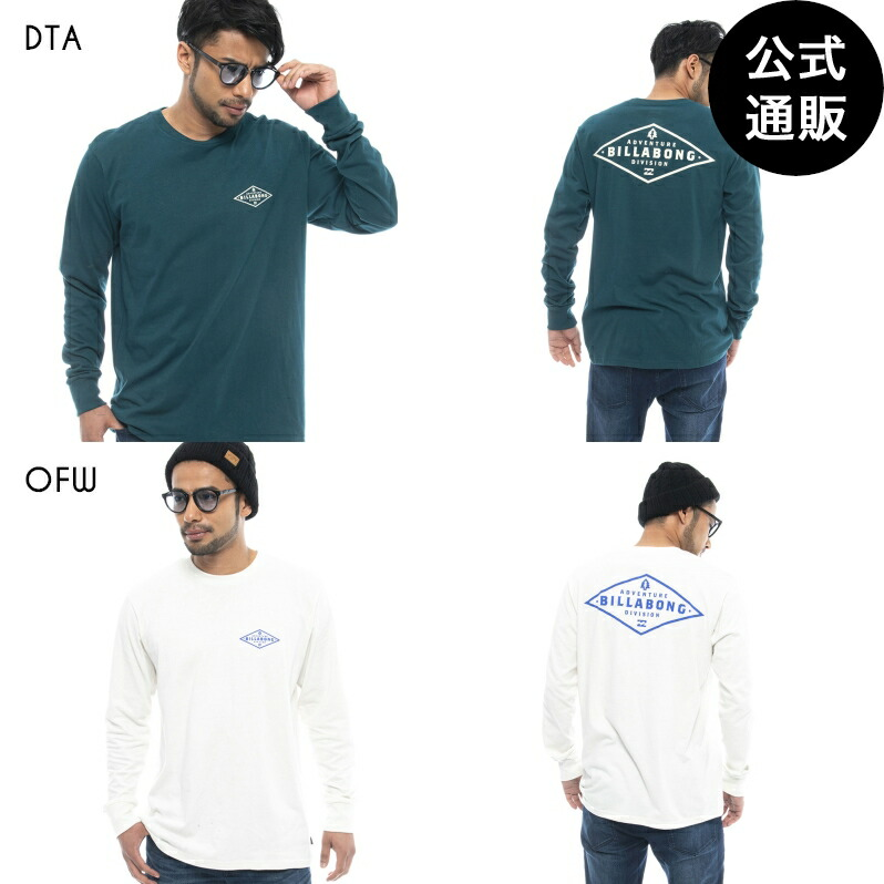2020 ビラボン メンズ 【A/DIV.】  ALPINE LS ロンT【2020年秋冬モデル】