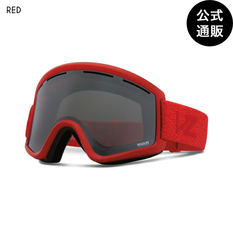 【OUTLET】2020 ボンジッパー メンズ  CLEAVER スノーゴーグル RED【2020/2021年冬モデル】