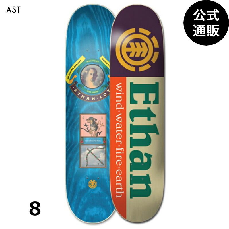 2021 エレメント スケートボード ETHAN SECTION デッキ 8【2021年春夏モデル】