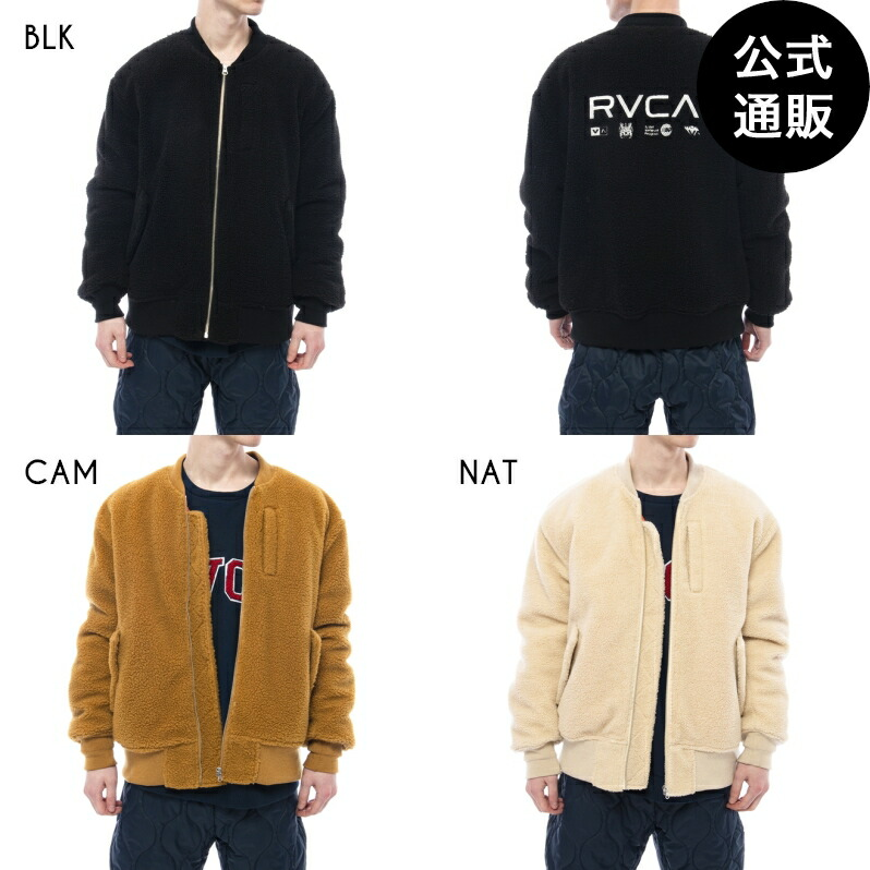 2020 RVCA ルーカ メンズ HOTH MA-1 JACKET ジャケット【2020年秋冬モデル】