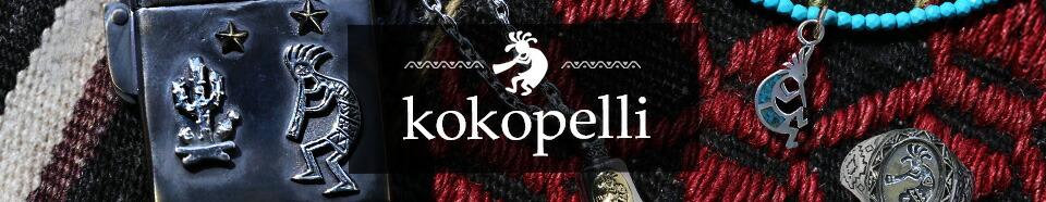 ココペリ特集