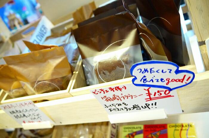 日本橋箱崎町レストラン直送グルメ