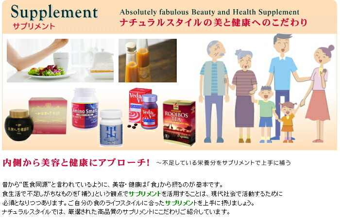 Health Food Supplement Registration in Indonesia
