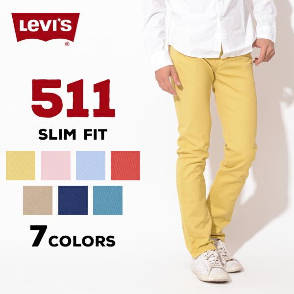 levis-04511_top2.jpg