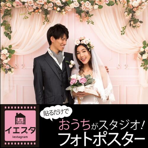 ec37f56c362b6 ガーリーなチャペルをイメージさせる空間で結婚記念撮影。プリンセスパーティーのフォトスポットにも◎。