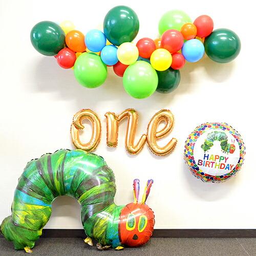 【1歳 誕生日 飾り付け】 はらぺこあおむし1歳フォトブースセット